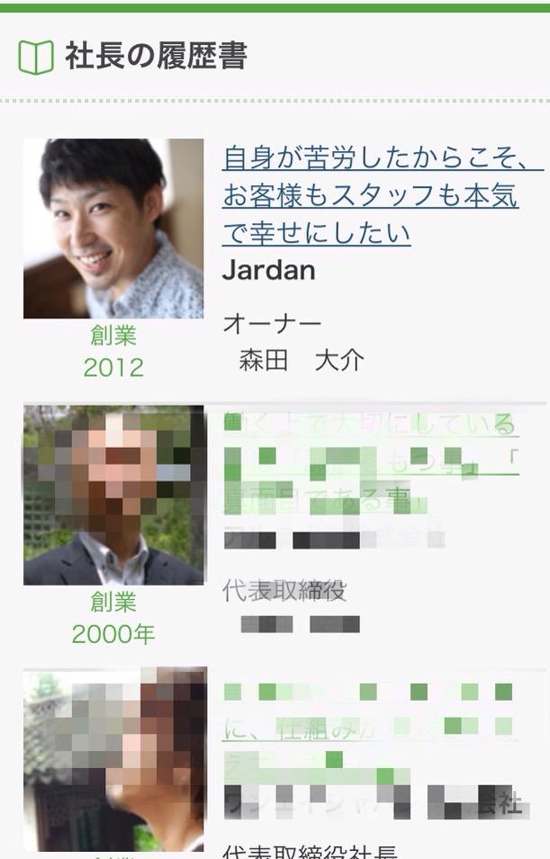 IMG_7672.JPG